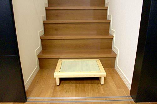 オスマック 踏み台 ベージュ 約幅50×奥行40×高さ13.5cm