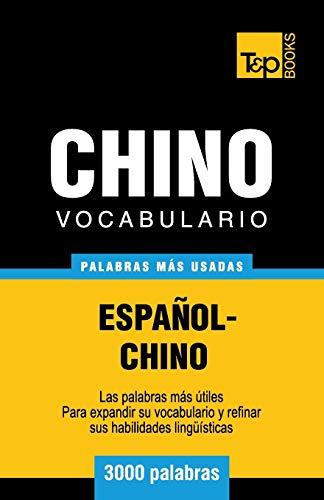 Vocabulario español-chino - 3000 palabras más usadas: 75 (Spanish collection)