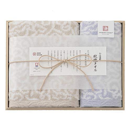 スタイレム 今治謹製 紋織タオル タオルセット (フェイス×1,ウォッシュ×1) ピンク 日本製 IM7715PI