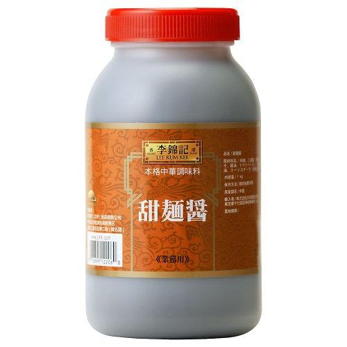 リキンキ 甜麺醤 1kg