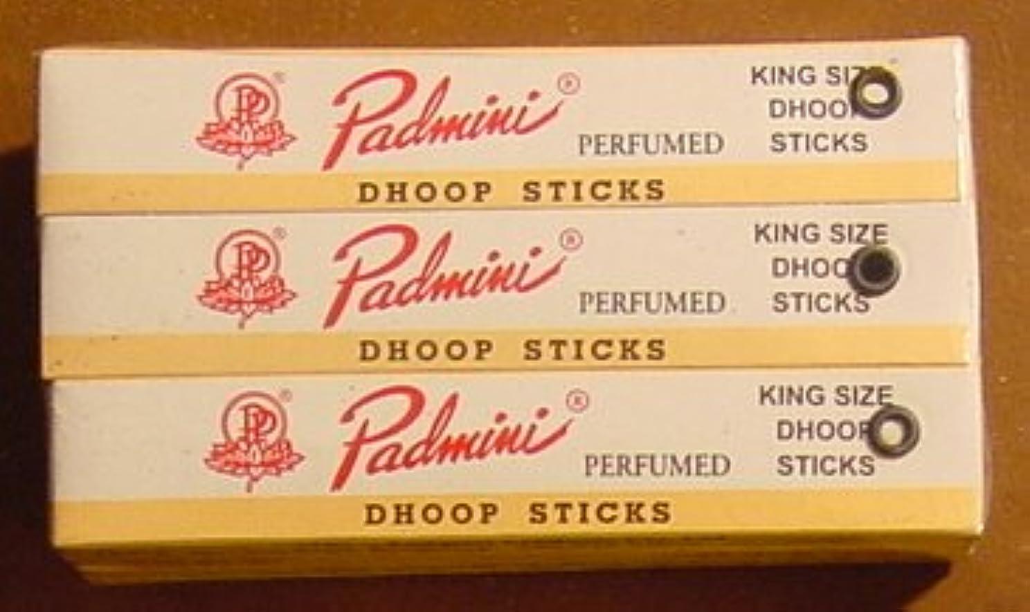 花瓶男性ゴムPadmini Dhoop Sticks?–?12ボックスの10?Sticks各?–?5?