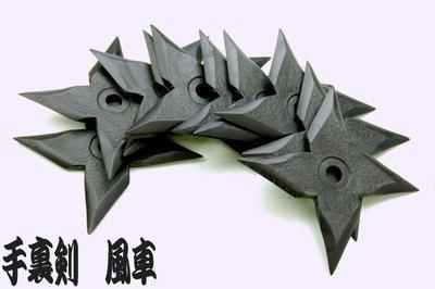 手裏剣(樹脂) 5枚セット 4種類からお選びください (風車)