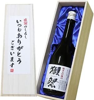 人気銘酒 (いつもありがとうございますラベル) 獺祭 純米大吟醸 磨き45 720 ml 桐箱入り (包装済みです)