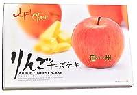 信州 りんごチーズケーキ 15個入