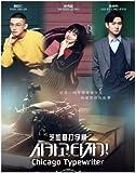 Coreano Drama DVD Chicago máquina de escribir [DVD]