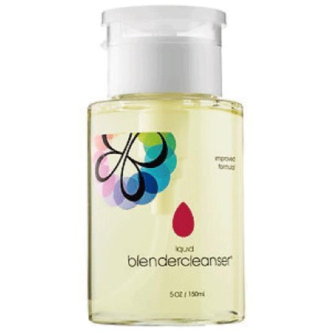 ピニオンいくつかのつま先beautyblender(ビューティブレンダー) blendercleanser ブレンダークレンザー ボトルタイプ 150ml