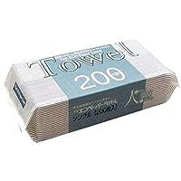 フジナップ エコペーパータオル 中判サイズ 200枚入 x 10パック
