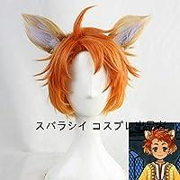 チェカ +耳 コスプレ ウィッグ cosplay wig イベント ハロウィン 仮装 専用ネット付