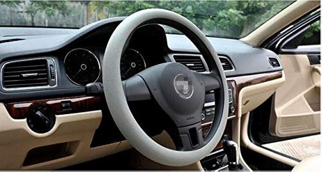 深める特に掃除Kimmy 車のハンドルカバー車のカバープジョー408 BM-W f20クルーズ三菱パジェロ4トヨタカローラ2011用カーアクセサリー 4#