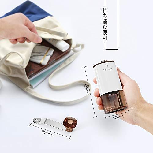 homgeek 手挽きコーヒーミル コーヒーミル手動 コーヒーミル セラミックカッターコーヒー風味保存 粒度調節可能 1~2人分 小型 ミニ コンパクト 持ち運び便利 折り畳みハンドル ピクニック 外出先 手動グラインダー