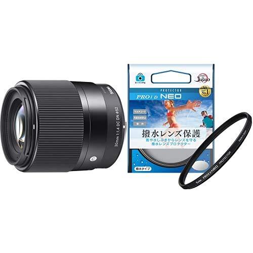撥水レンズフィルターセットSIGMA 30mm F1.4 DC DN   Contemporary C016   Canon EF-Mマウント用 APS-Cサイズ ミラーレス専用