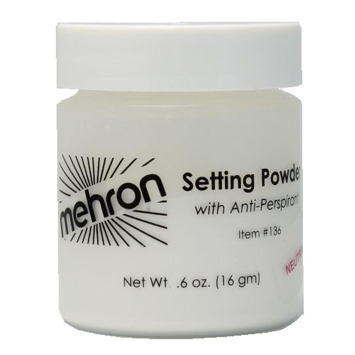 ストレッチ旅客モーテル(6 Pack) mehron UltraFine Setting Powder with Anti-Perspriant - Neutral (並行輸入品)