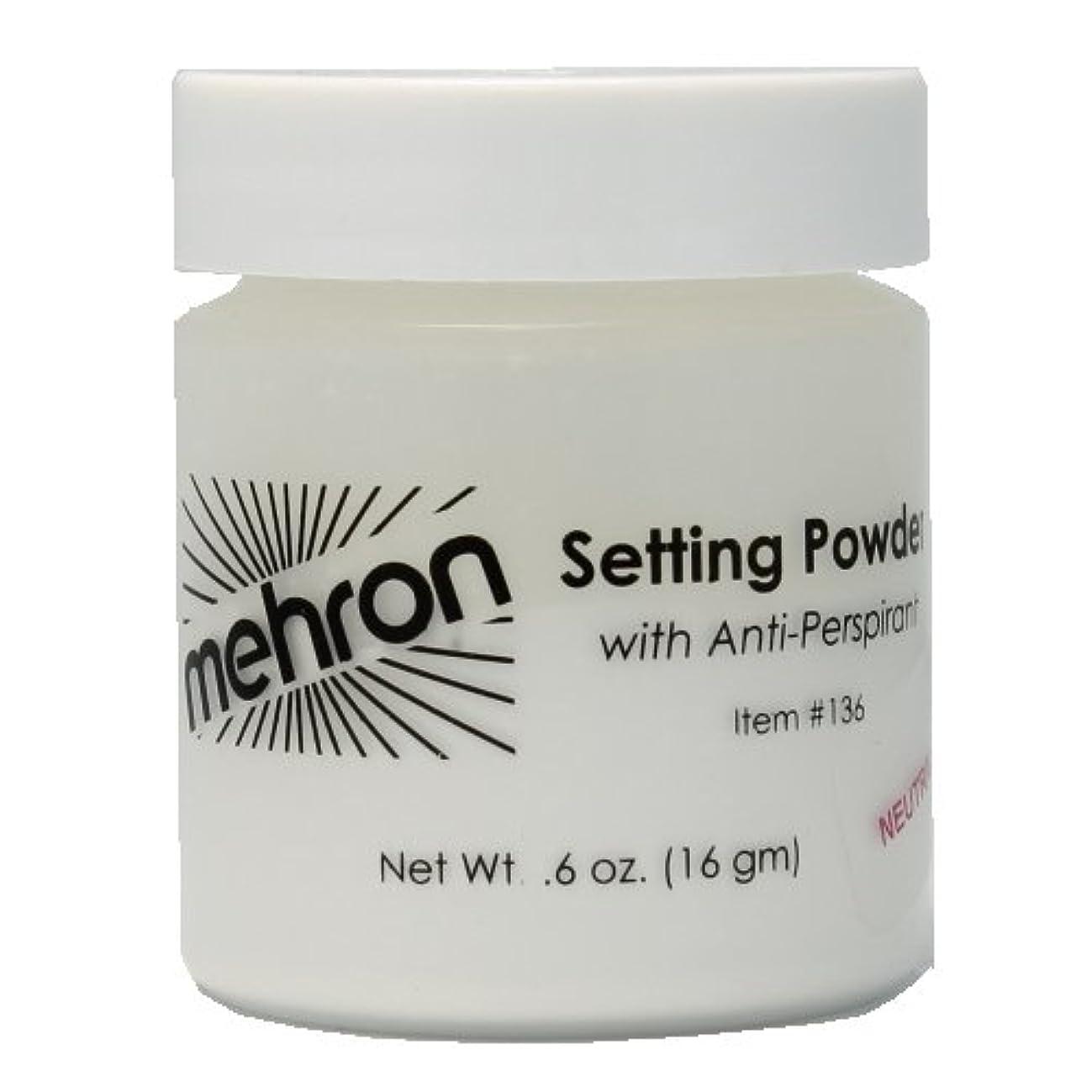 波紋大使館学校の先生(6 Pack) mehron UltraFine Setting Powder with Anti-Perspriant - Neutral (並行輸入品)
