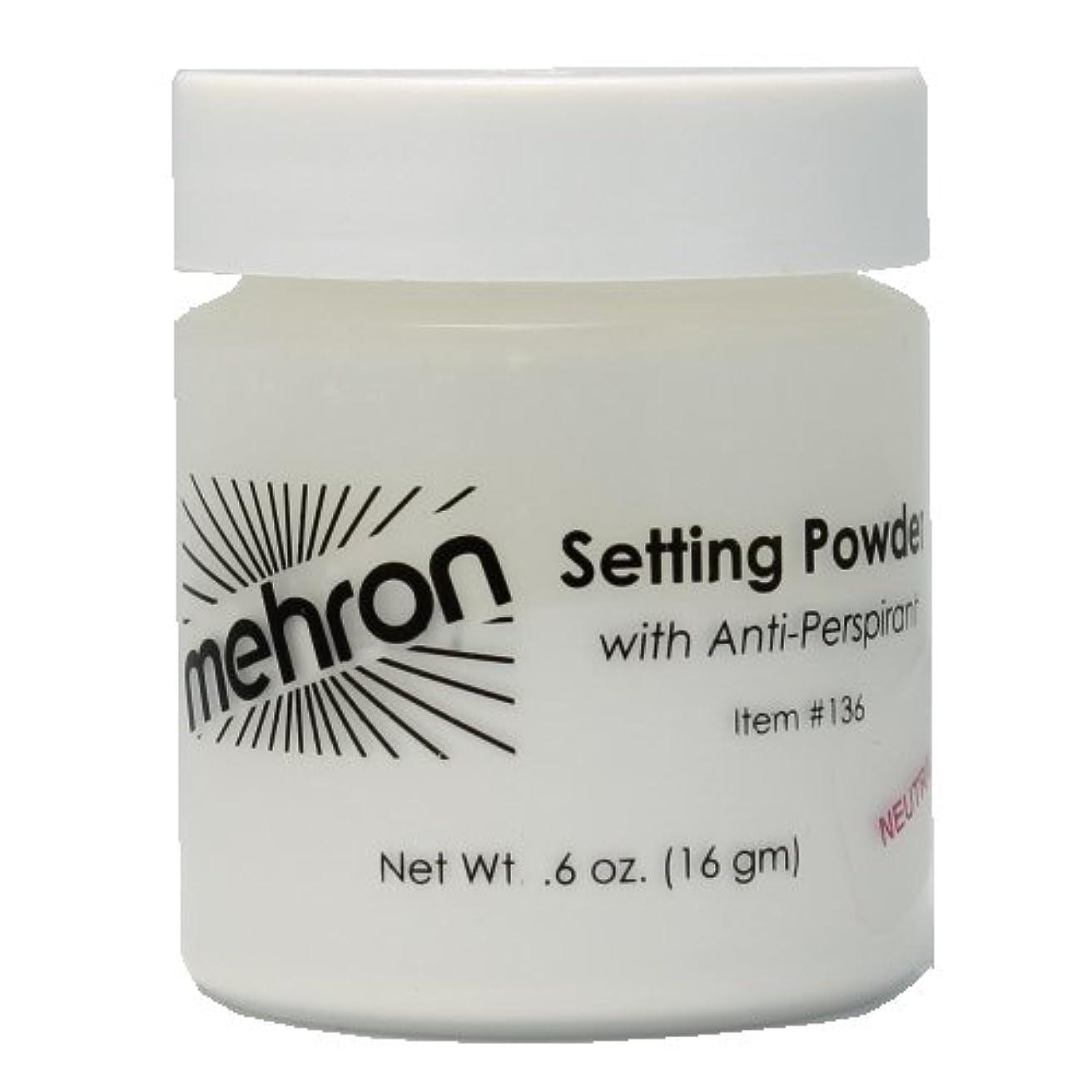 隠批判するドメイン(3 Pack) mehron UltraFine Setting Powder with Anti-Perspriant - Neutral (並行輸入品)