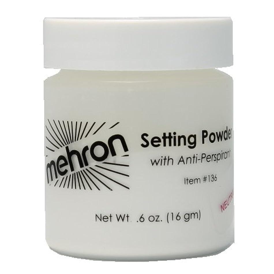 暴露旅客促進する(6 Pack) mehron UltraFine Setting Powder with Anti-Perspriant - Neutral (並行輸入品)