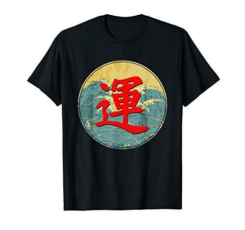 Japanisches Zeichen Glück T-Shirt Kanji Schreiben