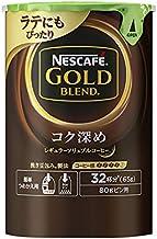 ネスレ日本 ネスカフェ ゴールドブレンド コク深め エコ&システムパック 65g×12個入