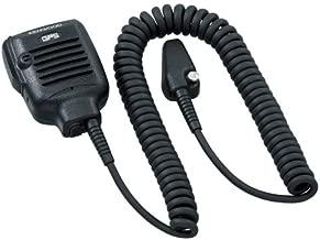 Kenwood Original KMC-38GPS Noise Canceling GPS Speaker Microphone w/ 3.5mm Earphone Jack
