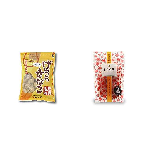 [2点セット] 飛騨 打保屋 駄菓子 黒胡麻こくせん(130g)・もみじ茶(7パック入)