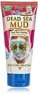 7th Heaven Dead Sea Mud Mask Tube 100ml