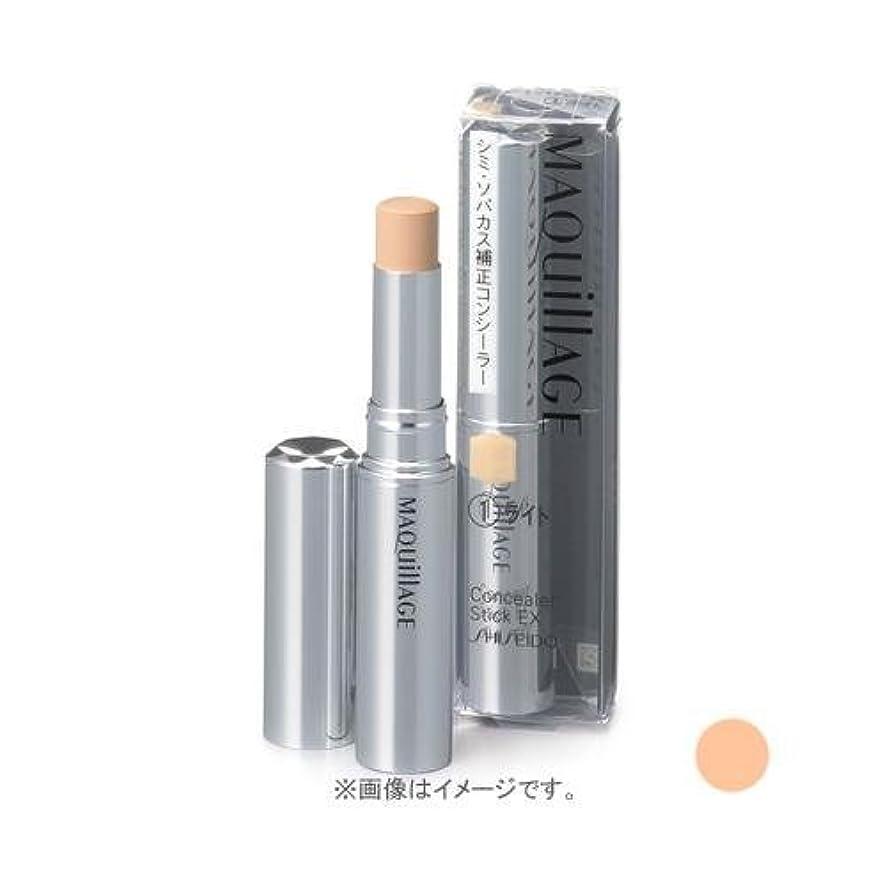 ハーネス結晶カテナマキアージュ コンシーラー スティック EX SPF 25 - # 1 Light[並行輸入品]