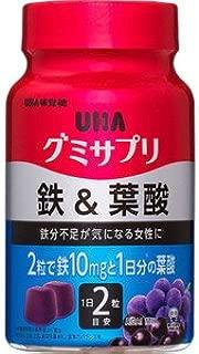 UHA味覚糖  UHAグミサプリ 鉄&葉酸 ボトル30日分×3個