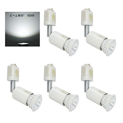 ダクトレール用スポットライト E26口金 LED電球付き LED電球E26口金ハロゲン電球60W形相当6000K昼光色LEDスポットライト、圧倒的の演色性Ra95 長寿命JDR50の代替品消費電力5.5W 非調光 広配光タイプ90度、明るさ550lm、 ライティングバー用器具セット ライティングレール 。(白い 5個セット 6000K昼光色)