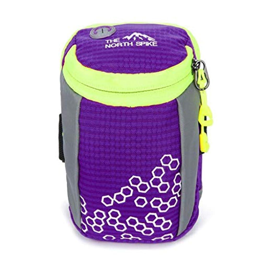 哲学博士平野打ち負かす屋外ランニングスポーツランニングリストポーチバッグ防水アームパッケージ