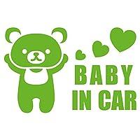 imoninn BABY in car ステッカー 【シンプル版】 No.11 クマさん (黄緑色)