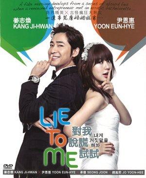 Lie to Me Korean Drama with English Subtitle