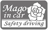 imoninn MAGO in car ステッカー 【マグネットタイプ】 No.40 バラ (シルバーメタリック)