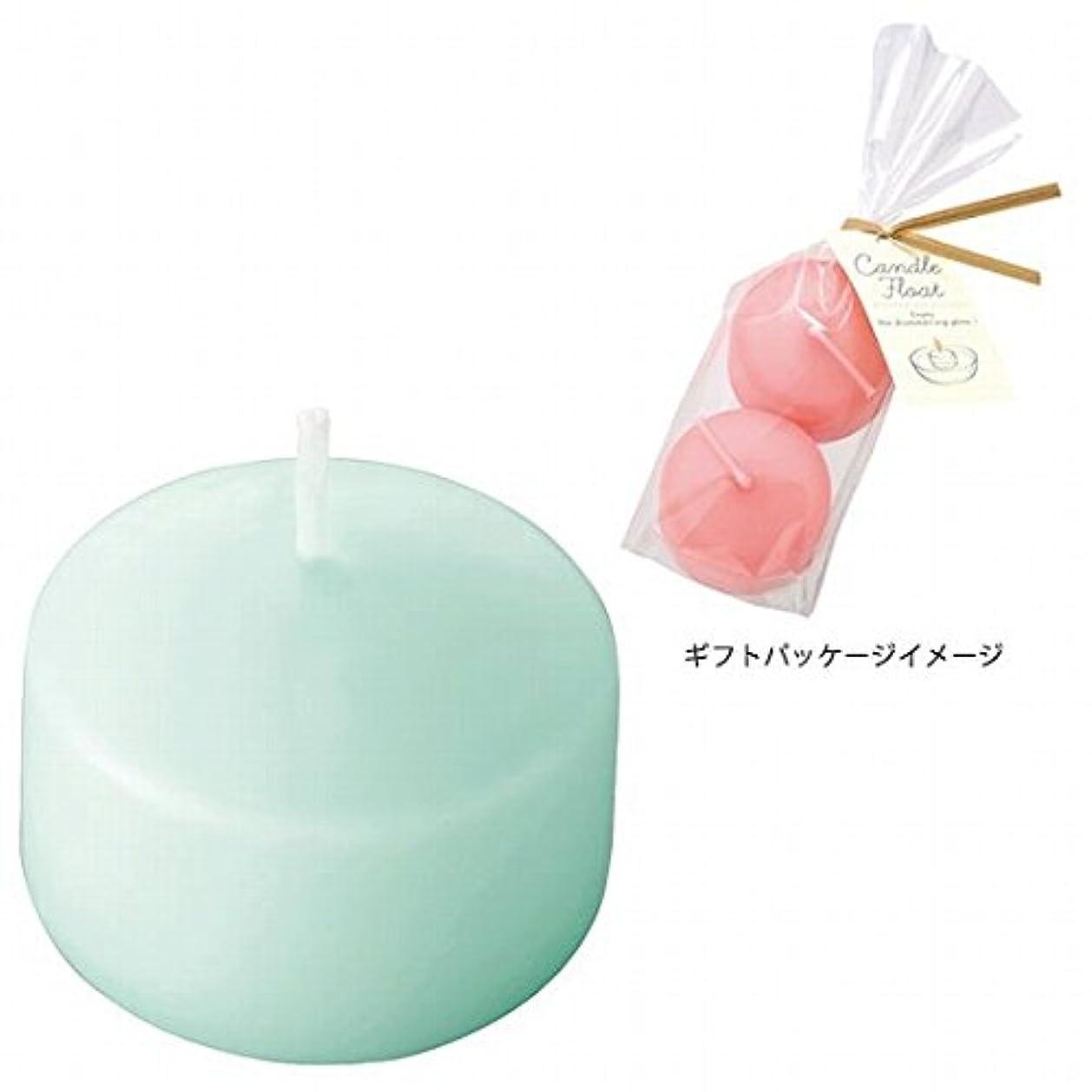幸運透ける覚醒カメヤマキャンドル( kameyama candle ) ハッピープール(2個入り) キャンドル 「ライトブルー」