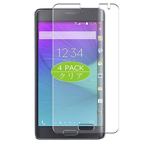 VacFun 4 Piezas HD Claro Protector de Pantalla para Samsung Galaxy Note Edge N9150 docomo SC-01G au SCL24, Screen Protector Sin Burbujas Película Protectora (Not Cristal Templado)