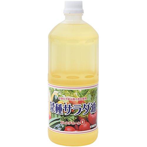 持留製油 JAS認定菜種サラダ油 1000g