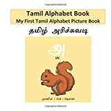 Tamil Alphabet Book: My First Tamil Alphabet Picture Book