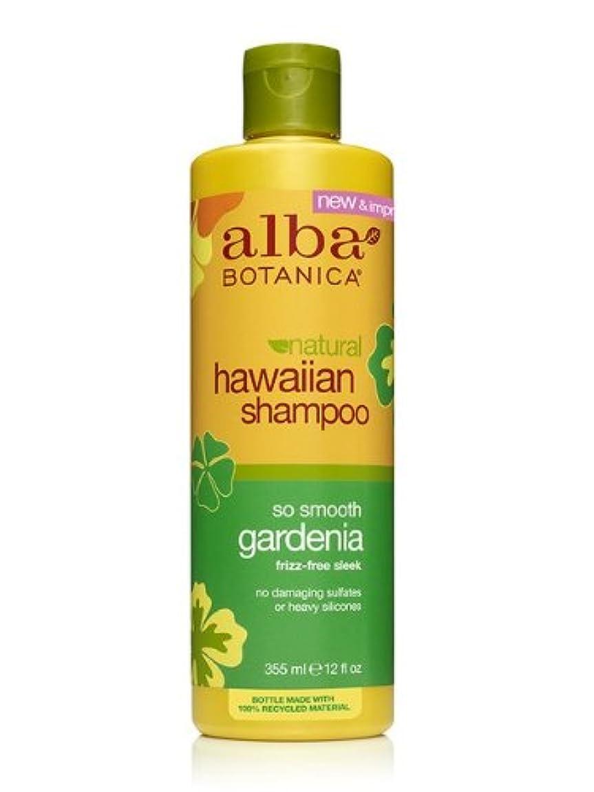 悪性のあいまいなアリーナalba BOTANICA アルバボタニカ ハワイアン シャンプー GA ガーディニア