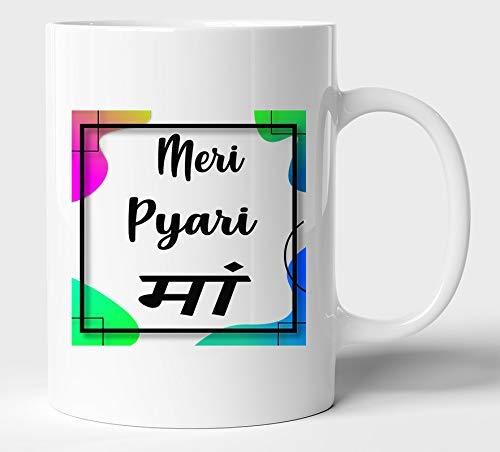 Meri Pyari Maa Keramik-Kaffeetasse – Mehrfarbige Tassen oder Tee-/Milch-Tasse, beste Geschenke, Valentinstagsgeschenk für Mädchen, Männer, Ehemann, Ehefrau (325 ml), Weiß