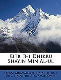 Kitb Fhi Dhikru Shayin Min Al-ul (Arabic Edition)