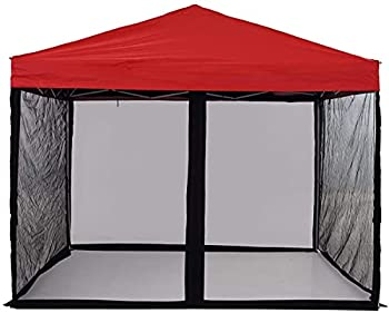 Mosquito Net for Outdoor Patio and Garden Screen House for Camping and Deck  Outdoor Gazebo Screenroom  Zippered Mesh Sidewalls for 10x 10  Gazebo and Tent  Screen House in Black