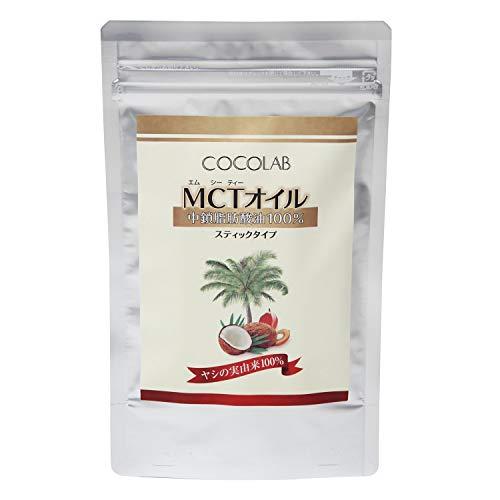 MCTオイル 中鎖脂肪酸油【スティックタイプ 7g×10袋】純度100% ピュアオイル 【バターコーヒー/スープ/サラダなどにも癖なくお使いいただけます】 (7g×10本入り)
