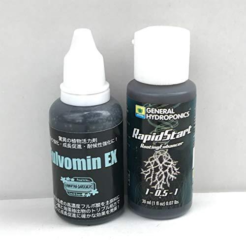 【リピーター続出!最強の活力剤コンビ】驚異の発根促進剤「RAPID START」と、フルボ酸、フミン酸、海藻抽...