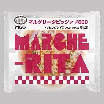 MCC 業務用 ナポリ風マルゲリータピッツァ #800-A(8インチ) 1枚(200g) (エムシーシー食品) 冷凍食品