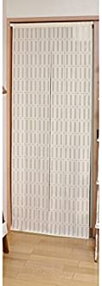間仕切り断熱エコスクリーン アイボリー 帝人のエコリエ使用 100×250cm リビング階段の断熱に 日本製