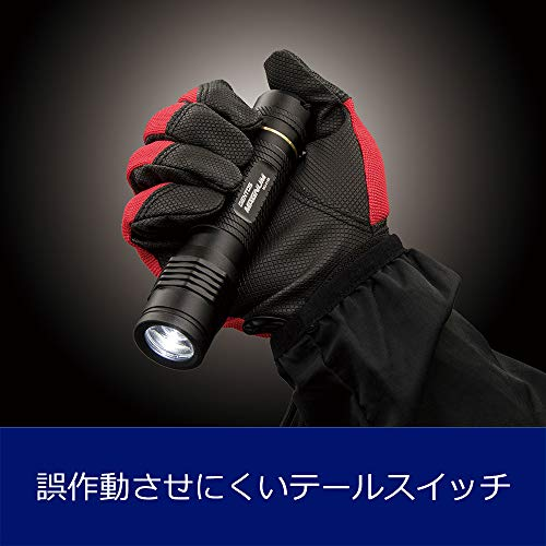 『GENTOS(ジェントス) LED 懐中電灯 USB充電式 【明るさ450ルーメン/実用点灯6時間】 専用充電池使用 マグナム MG-886R ANSI規格準拠 転がり防止』の5枚目の画像