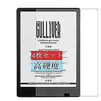 4枚 Sukix フィルム 、 ONYX BOOX Gulliver Note 10.3インチ 向けの 液晶保護フィルム 保護フィルム シート シール(非 ガラスフィルム 強化ガラス ガラス )