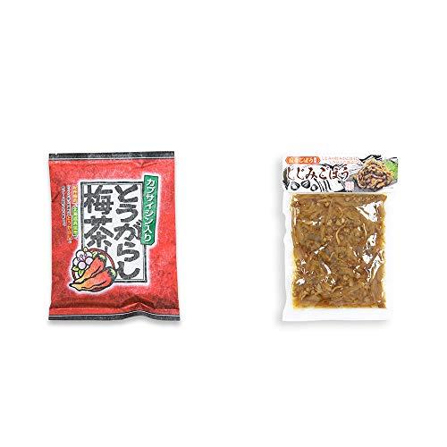 [2点セット] とうがらし梅茶(24袋)・しじみごぼう(300g)