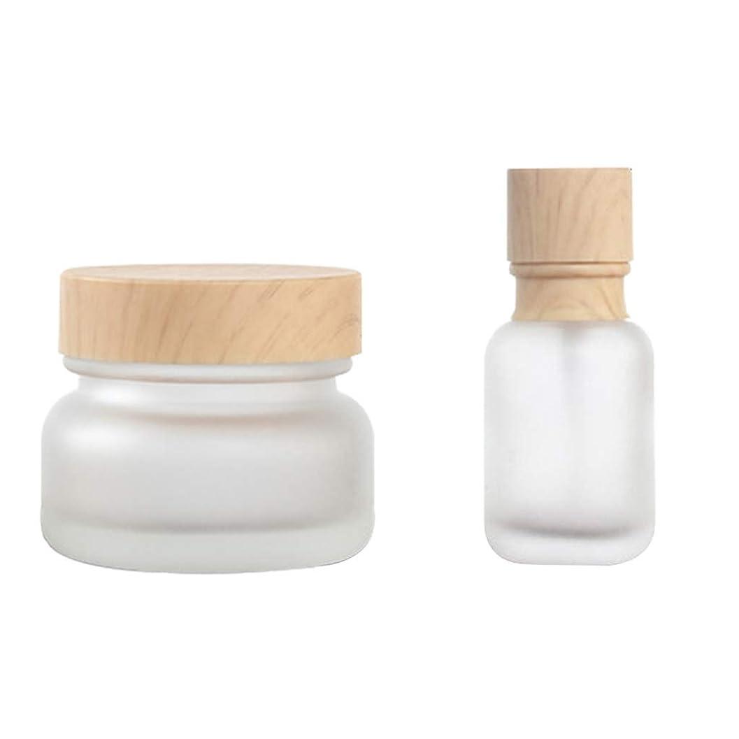 またはラボ払い戻しDYNWAVE 化粧品ボトル 空ボトル 小分けボトル 詰替え容器 クリームケース ガラスボトル 50ML 2個セット