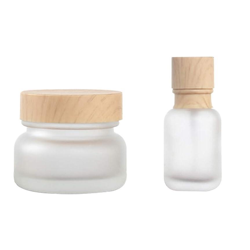 歯到着する免除Perfeclan ガラスボトル ポンプボトル 空のボトル 詰め替え容器 ローション クリーム 容器瓶 50ML 2個