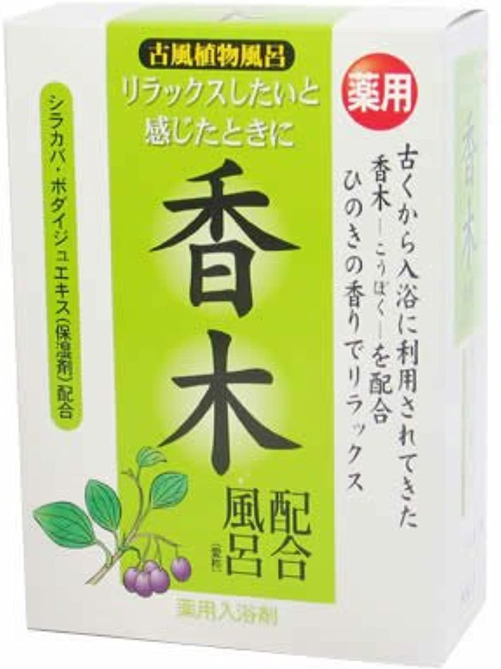 セクションコントロールスリーブ古風植物風呂香木配合 25gX5包 [医薬部外品]