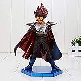 20 cm Dragon Ball Z Action Figures Vegeta Father The King of Super Saiyan PVC Anime Dragonball Z Figure Toy